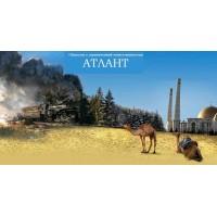 «Атлант» город Омск