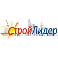 «СтройЛидер» город Омск